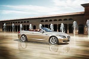 BMW официально представила купе 6-й серии