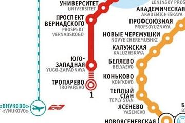 Станция подземки «Тропарево» примет первых пассажиров в октябре