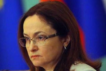 Глава ЦБ РФ: страну ждут 3 тяжелых года