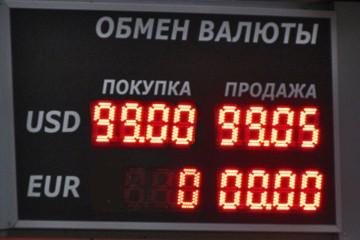 Эксперты допускают падение рубля до 120 за доллар