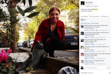 Похитители вернули Стамбулу задумчивого кота
