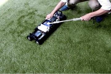 Японцы создали устройство для рисунков по газону