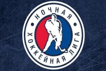 """Банк «Югра» вместе с """"НХЛ"""" объявили о выпуске кобрендинговой карты"""