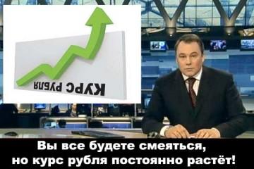 Доллар впервые за 1,5 года стоит меньше 59 рублей