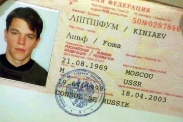 Лучший паспорт для путешествий в этом году – немецкий