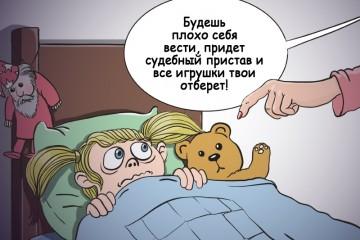 Судьи и приставы помогли «отмыть» и вывести за рубеж более 16 млрд рублей