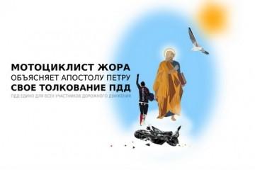 С сегодняшнего дня в РФ новые ПДД