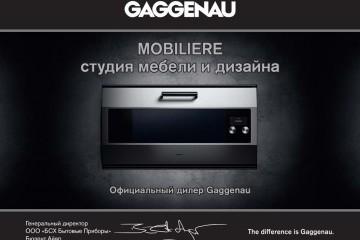 Дилер элитной кухонной техники Mobiliere: безупречное качество по адекватным ценам