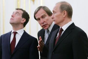 Итоги проверки «Панамского архива» засекречены из-за данных о «деньгах Путина»