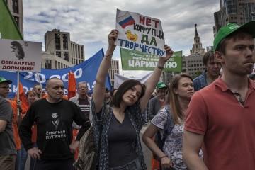Больше половины россиян не знали, что праздновали 12 июня