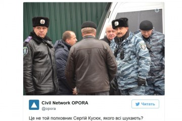 Митинг против коррупции в «День России» подавлял «зачинщик украинской революции»
