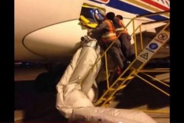 Любопытная китаянка нашла в самолете «ящик пандоры»