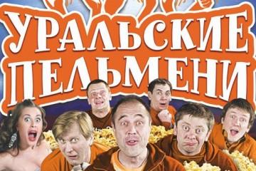 В «Уральских пельменях» рассказали, как присваивал деньги команды