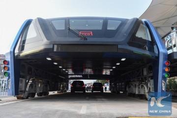 В КНР найден заброшенный автобус-портал