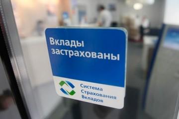 Чиновники АСВ и ЦБ будут принудительно доставлены в прокуратуру для дачи показаний в деле по доведению до банкротства банка «Югра»