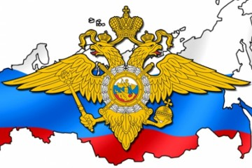 """Министерство внутренних дел не возбуждало дела в отношении """"Югры"""""""