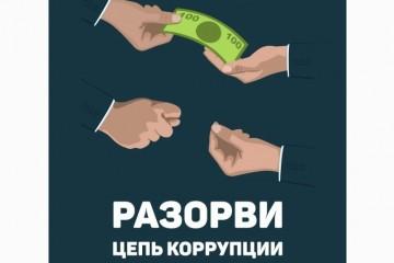 Депутаты от ЛДПР отчитались о расходах на взятки и девок