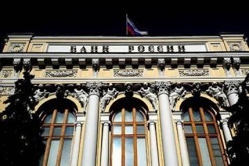 Зампред ЦБ Поздышев скрывается от прокуратуры во Франции?