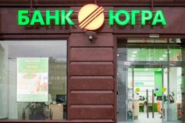 """Временная администрация """"Югры"""" не платит зарплату"""