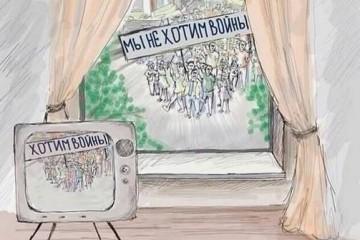 Москва – на первом месте в мире по тратам на пиар в СМИ: $200 млн в год и больше