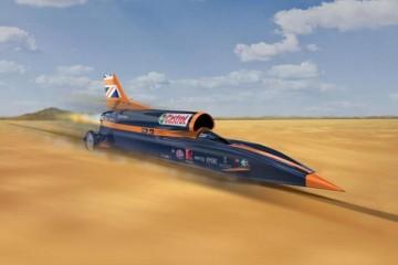 Британский суперавтомобиль разогнят до 1600 км/ч