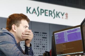 Спецслужбы РФ украли секреты АНБ с помощью антивируса Касперского