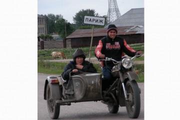 Франция сокращает время выдачи виз россиянам до 48 часов