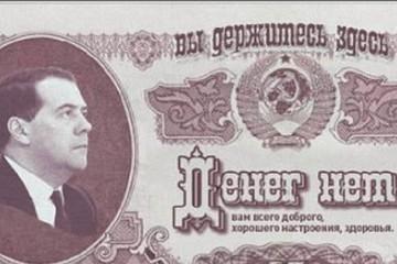 Племянник Путина получает в среднем 5,58 млн рублей в день