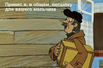 Алиэкспресс обещал четырехкратное ускорение доставки в РФ