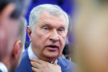 Игорю Сечину делают больно