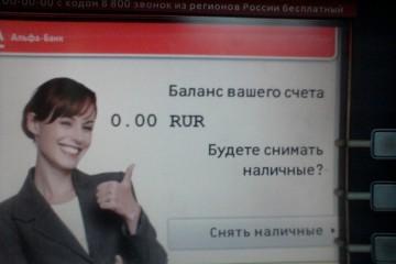 Почти четверти россиян материально «плохо» или «очень плохо»