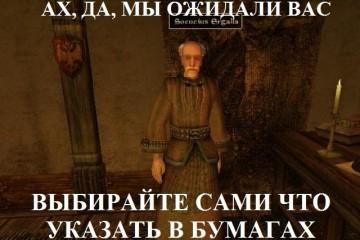 У российских геймеров конфискуют анонимность