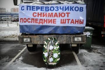 Дальнобои начали новую всероссийскую забастовку