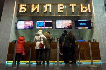 Министр культуры решил ввести налог на посещение кино