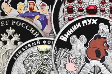 ЦБ издал монеты с Винни, Пятачком и Следственным комитетом