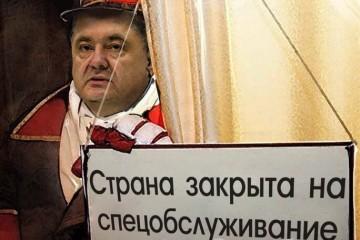 ФСБ отправляет промышленность в принудительный отпуск из-за ЧМ