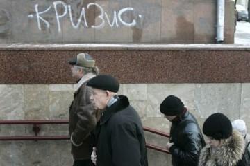 Падение доходов россиян стало хроническим