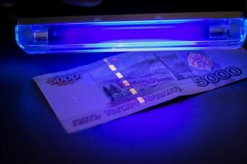 За год в РФ изъято из обращения 150 с лишним млн поддельных рублей
