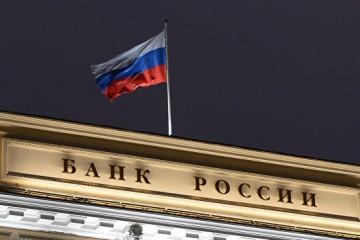 Банк России продолжает практику рейдерских захватов