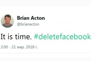 Сооснователь WhatsApp: время удалить Фейсбук