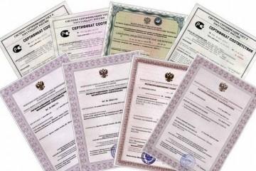 Как лучше получить разрешительные документы?