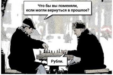Минфин намерен скупать всю валюту, поступающую в РФ