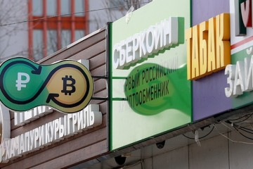 В Москве открылась первая обменка биткоинов