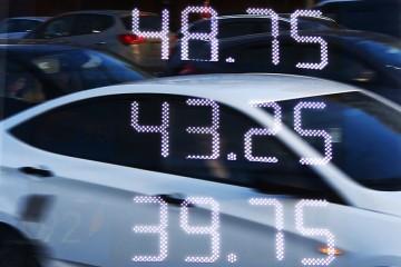В Москве не найти бензина дешевле 40 руб./л, эксперты ждут 45-50