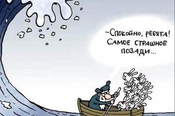 Бизнесмены говорят о катастрофе в экономике РФ