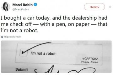 В США автосалон «в реале» требует от клиентов доказательств, что они не роботы