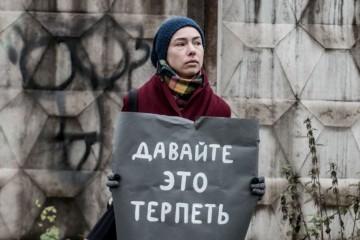С экономикой РФ «что-то явно пошло не так»