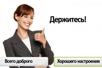Росстат сообщил об обвале доходов россиян на 9,3% за месяц