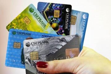 Сбербанк не отпускает россиян из зарплатного рабства