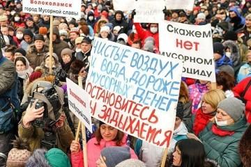 Россия погрязла в свалках: на каждого россиянина приходится свыше 200 т мусора